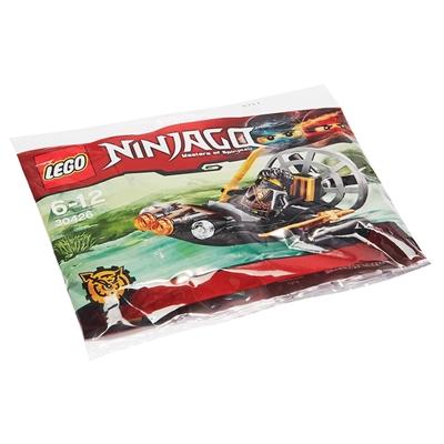 LEGO Wear Ninjago Cadeaupakket maat 152
